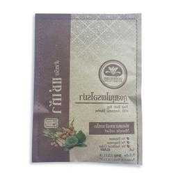 Aromatic Herbal Relax Muscles Relief Foot Bath Bag Herbs Odo