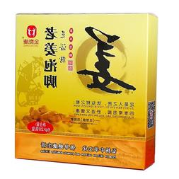 Herbal ginger extract foot bath spa powder 20 sachets promot